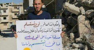 جوال - الحل السياسي في سوريا