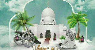 المجتمع المسلم - رمضان يجمعنا