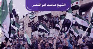 خطبة الجمعة - الشباب أمل الأمة وقادة النهضة