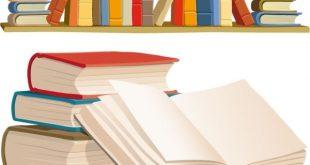 تطوير وإعداد الكوادر - كتب المعاهد القرآنية