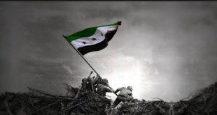 الثورة السورية - أم الثورات