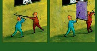 التوعية السياسية - أحسن استغلال المشاكل