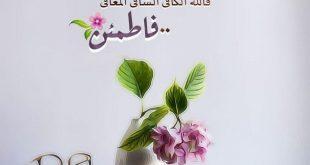 تدبرات - أليس الله بكاف عبده
