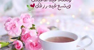 بطاقات الصباح - اللهم صباحا يتجلى فيه لطفك