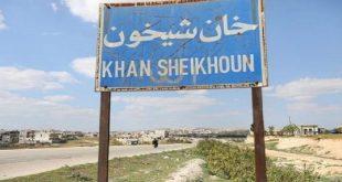 مقالات - خان شيخون بثقل حلب يوم سلمت