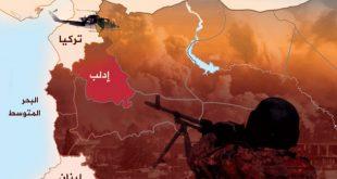 مقالات - كيف يركع العالم أمامنا في إدلب