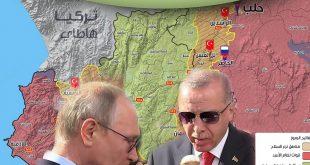 مقالات - روسيا تعلمت درس الشيشان