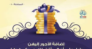 بنت الإسلام - مهر المرأة ملكها وحدها